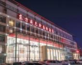 北京東方威尼斯國際酒店