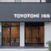 大阪難波黑門市場豐臣酒店
