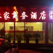 青島青林家商務酒店