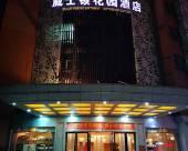 威士頓酒店(深圳機場航站樓店)