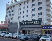 如家商旅酒店(巴彥淖爾臨河火車站國泰店)