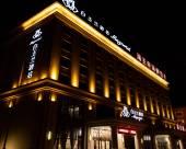 白玉蘭酒店(興城中心廣場温泉店)