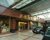 上海田林賓館