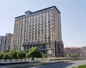 維也納酒店(上海虹橋樞紐松江新橋店)