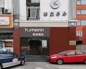 如家酒店(上海楊浦大學城武東路店)