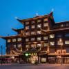 維也納酒店(重慶秀山火車站店)