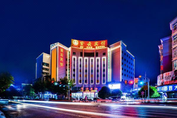 紫雲 ホテル(Zi Yun Hotel)