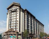 都江堰安瀾·尚品酒店