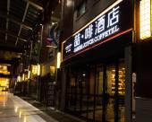 喆啡酒店(天津大悅城鼓樓地鐵站店)