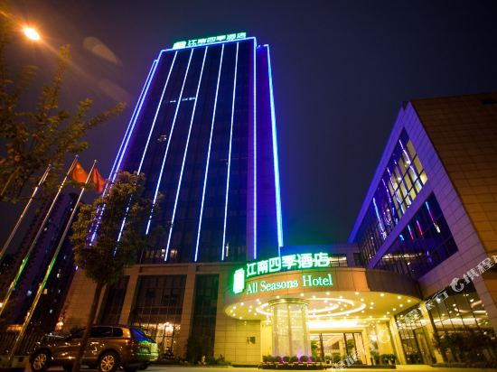 All Seasons Hotel Suzhou