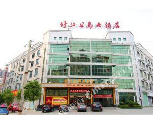 修水修江半島大酒店