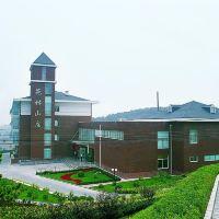 北京苑林山莊酒店預訂