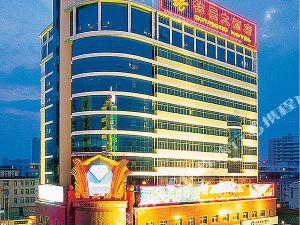 泉州鑽石大酒店