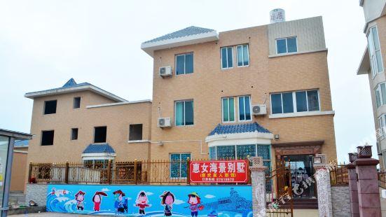 Hui'an Huinv Sea View Villa