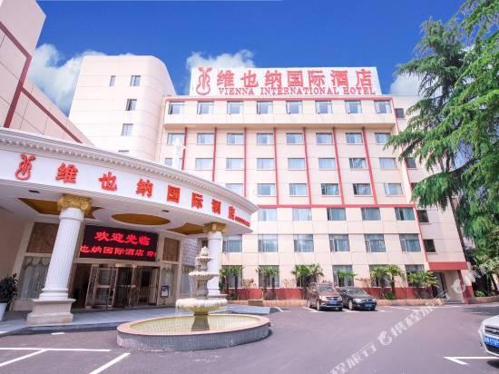 維也納國際酒店(上海交大滬閔路店)