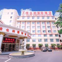 維也納國際酒店(上海交大滬閔路店)酒店預訂