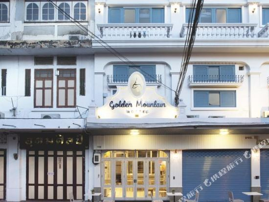 Golden Mountain Hostel