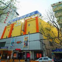 7天連鎖酒店(上海大柏樹店)酒店預訂