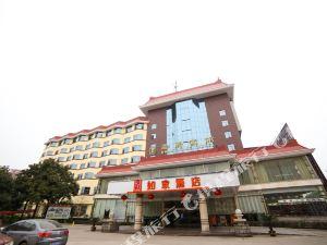 如家快捷酒店(當陽環城東路體育中心店)