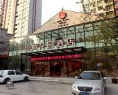 重慶紅獅花園酒店