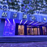 桔子酒店·精選(合肥三孝口桐城路店)酒店預訂