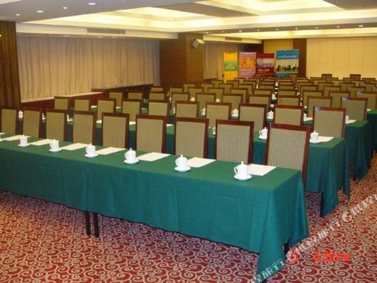 南京大飯店(Nanjing Great Hotel)會議室