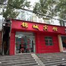 宜都宜昌錦城賓館