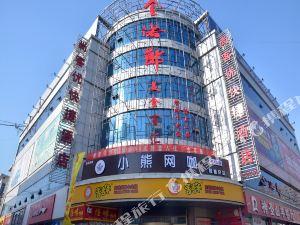 尚客優快捷酒店(東平西山路店)
