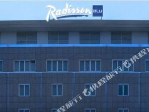 多特蒙德麗笙藍標酒店(Radisson Blu Hotel Dortmund)