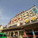 應城久通大酒店