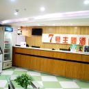 耒陽7號主題酒店