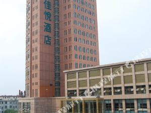 濟寧銀座佳悅酒店