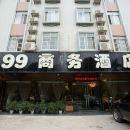 平果99商務酒店
