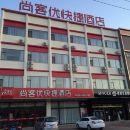 尚客優快捷酒店滄州河間城垣東路店