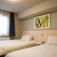 金廣快捷酒店(北京南站店)酒店預訂