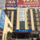 漢庭酒店(海鹽新橋北路店)