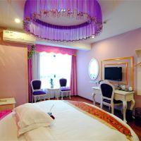 星豪鴻連鎖酒店(重慶三峽廣場融匯店)酒店預訂