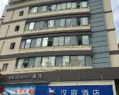漢庭酒店(平湖新華中路店)
