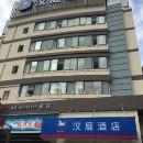 漢庭酒店(平湖新華中路店)(原百度商務酒店平湖店)