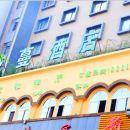 巴中枝蔓酒店