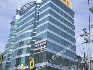 速8酒店(平涼新民路店)