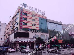 7天連鎖酒店(德陽文廟廣場店)