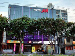 AR汽車旅館(Motel AR)