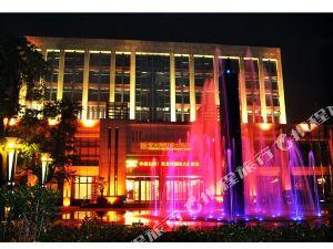 鐘祥青龍灣國際大酒店