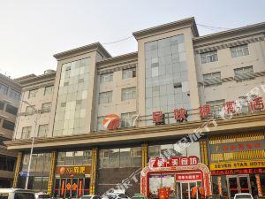 河津7星快捷酒店