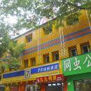 7天連鎖酒店(臨汾火車站店)