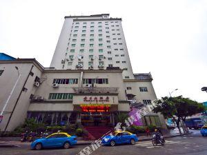 南平今日大酒店