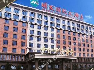 南京明發國際大酒店