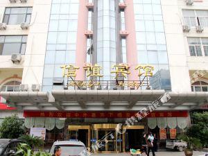 安徽信誼賓館
