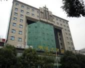 懷化明輝大酒店